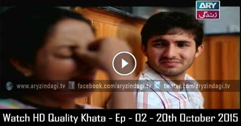 Khata – Ep – 02 – 20th October 2015