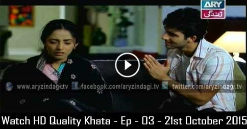Khata – Ep – 03 – 21st October 2015