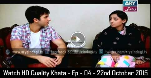 Khata – Ep – 04 – 22nd October 2015