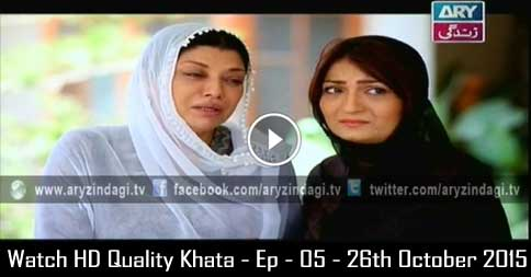 Khata – Ep – 05 – 26th October 2015
