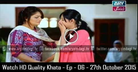 Khata – Ep – 06 – 27th October 2015