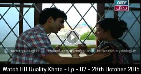 Khata – Ep – 07 – 28th October 2015