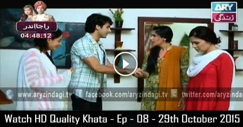 Khata – Ep – 08 – 29th October 2015