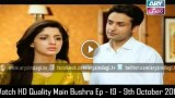 Main Bushra Ep – 19 – 9th October 2015