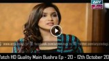 Main Bushra Ep – 20 – 12th October 2015