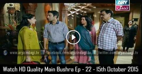 Main Bushra Ep – 22 – 15th October 2015