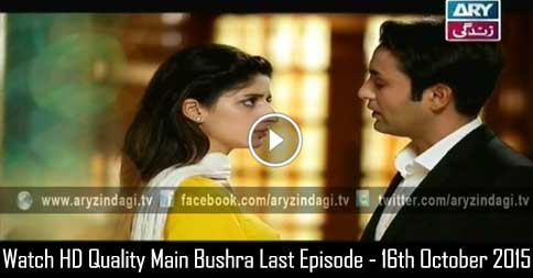 Main Bushra Last Episode – 16th October 2015