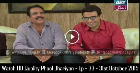 Phool Jhariyan – Ep – 33 – 31st October 2015