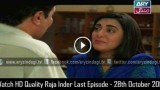 Raja Inder Last Episode – 28th October 2015