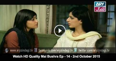 Mai Bushra Ep – 14 – 2nd October 2015