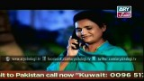 Mai Bushra Ep – 15 – 5th October 2015
