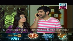Phool Jhariyan - Ep - 23 - 3rd October 2015
