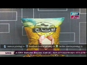 (White Biryani)Lifestyle Kitchen 2nd October 2015