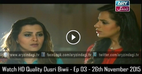 Dusri Biwi – Ep 03 – 26th November 2015