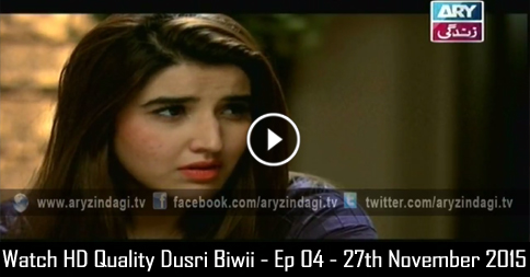 Dusri Biwi – Ep 04 – 27th November 2015