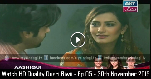 Dusri Biwi – Ep 05 – 30th November 2015