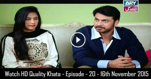 Khata – Episode – 20 – 16th November 2015