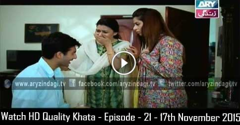 Khata – Episode – 21 – 17th November 2015