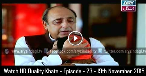 Khata – Episode – 23 – 19th November 2015