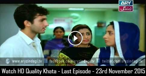Khata – Last Episode – 23rd November 2015