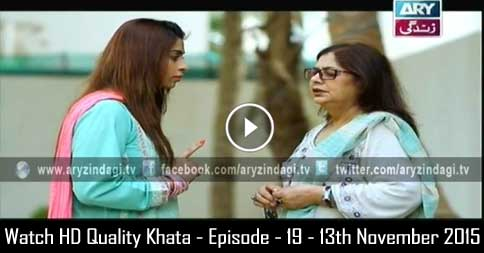 Khata – Episode – 19 – 13th November 2015