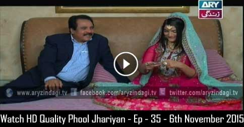 Phool Jhariyan – Ep – 35 – 6th November 2015
