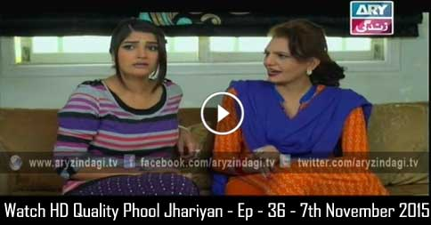 Phool Jhariyan – Ep – 36 – 7th November 2015