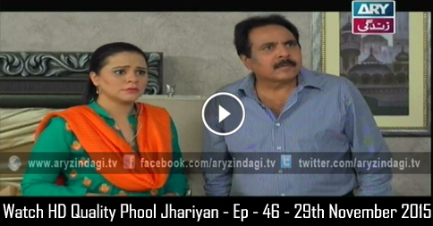 Phool Jhariyan – Ep – 46 – 29th November 2015