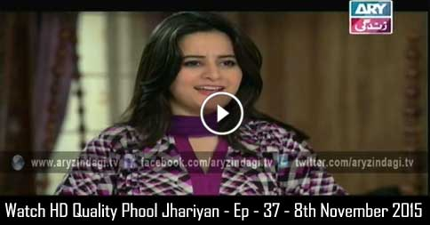Phool Jhariyan – Ep – 37 – 8th November 2015