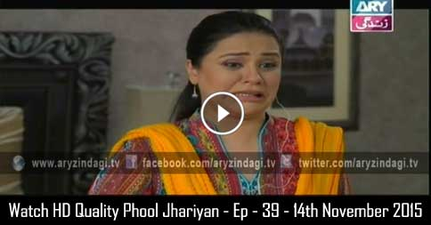 Phool Jhariyan – Ep – 39 – 14th November 2015