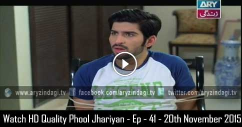 Phool Jhariyan – Ep – 41 – 20th November 2015