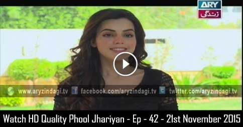 Phool Jhariyan – Ep – 42 – 21st November 2015