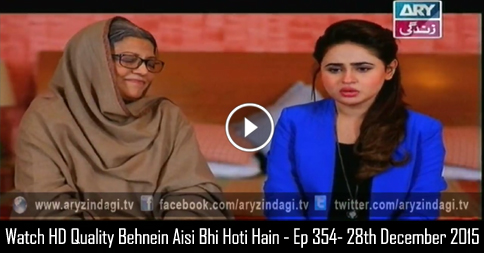Behnein Aisi Bhi Hoti Hain – Ep 354- 28th December 2015