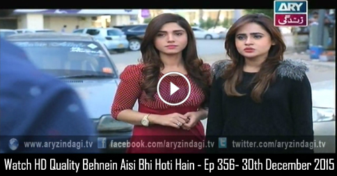 Behnein Aisi Bhi Hoti Hain – Ep 356- 30th December 2015