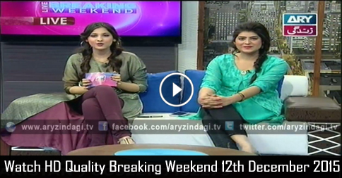 Breaking Weekend 12th December 2015
