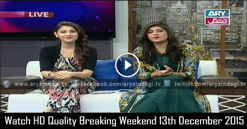 Breaking Weekend 13th December 2015