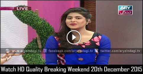 Breaking Weekend 20th December 2015