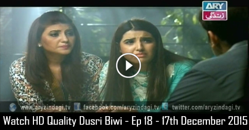 Dusri Biwi – Ep 18 – 17th December 2015