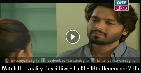 Dusri Biwi – Ep 19 – 18th December 2015