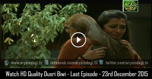 Dusri Biwi – Last Episode – 23rd December 2015