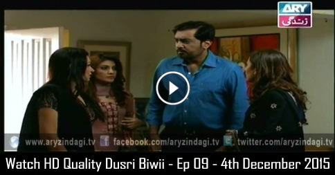 Dusri Biwi – Ep 09 – 4th December 2015