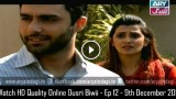 Dusri Biwi – Ep 12 – 9th December 2015
