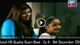 Dusri Biwi – Ep 11 – 8th December 2015