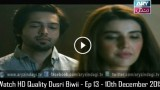 Dusri Biwi – Ep 13 – 10th December 2015
