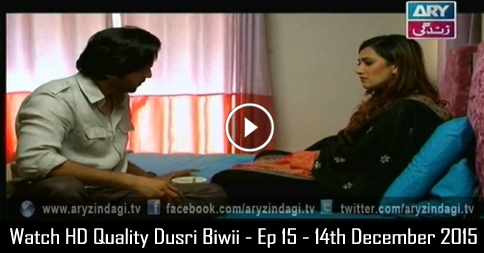 Dusri Biwi – Ep 15 – 14th December 2015