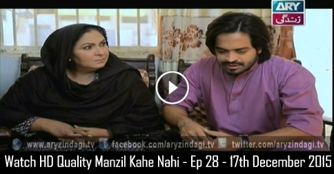 Manzil Kahe Nahi – Ep 28 – 17th December 2015