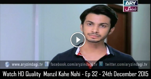 Manzil Kahe Nahi – Ep 32 – 24th December 2015