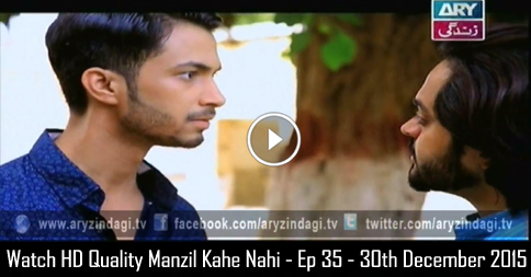 Manzil Kahe Nahi – Ep 35 – 30th December 2015