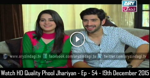 Phool Jhariyan – Ep – 54 – 19th December 2015