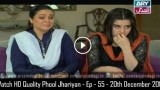 Phool Jhariyan – Ep – 55 – 20th December 2015